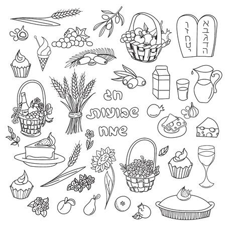 shavuot: Happy Shavuot in Hebrew. Hand drawn elements for design. Shavuot doodles set. Vector illustration Illustration