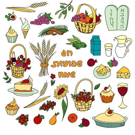 hebrew: Happy Shavuot in Hebrew. Hand drawn elements for design. Shavuot doodles set. Vector illustration Illustration