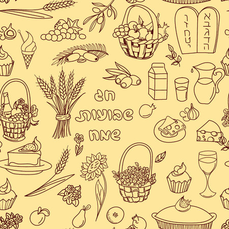 shavuot: Shavuot seamless pattern background. Shavuot symbols. Vector illustration Illustration
