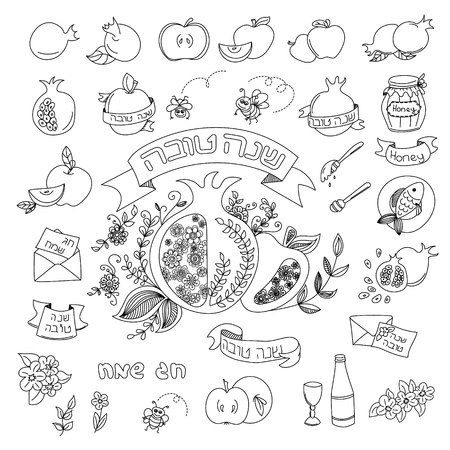 Hand drawn elements for Rosh Hashanah (Jewish New Year) with text in hebrew Happy New Year and  Happy holiday. Rosh Hashanah symbols. Doodle set. Vector illustration