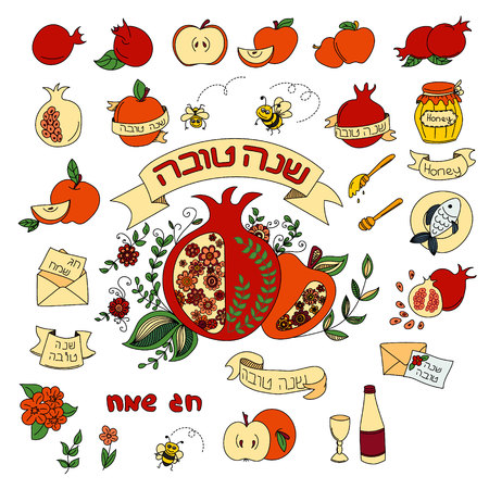 rosh: Hand drawn elements for Rosh Hashanah (Jewish New Year) with text in hebrew Happy New Year and  Happy holiday. Rosh Hashanah symbols. Doodle set. Vector illustration