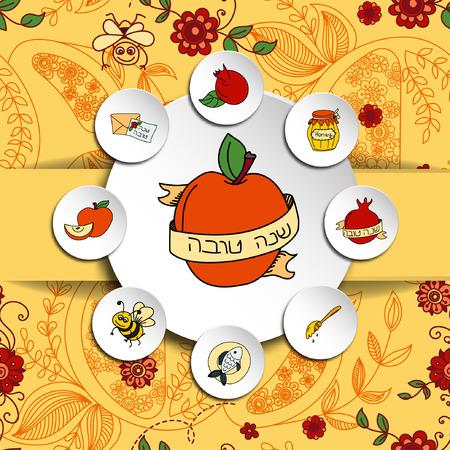 rosh: Rosh Hashanah (Jewish New Year) greeting card. Hebrew text Happy New Year (Shana Tova). Rosh Hashanah symbols. Vector background Illustration