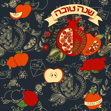 hashanah: Rosh Hashanah (Jewish New Year) seamless pattern background. Hand drawn elements and hebrew text Happy New Year and  Happy holiday. Rosh Hashanah symbols. Vector illustration