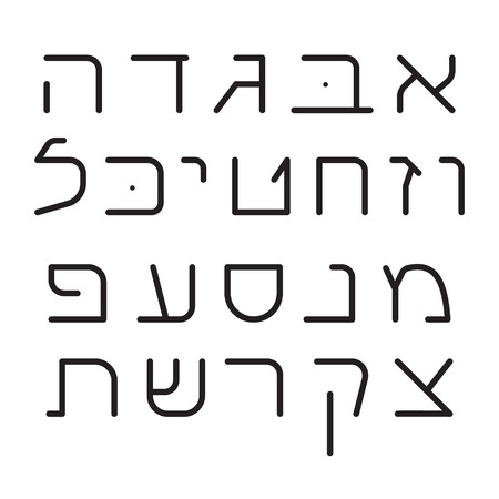 hebrew: Hebrew alphabet. Hebrew letters. Isolated on white. Vector illustration