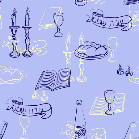 Shabbat seamless pattern background. Hand drawn elements. Hebrew text