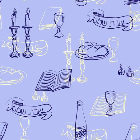 shalom: Shabbat seamless pattern background. Hand drawn elements. Hebrew text Shabat Shalom. Vector illustration