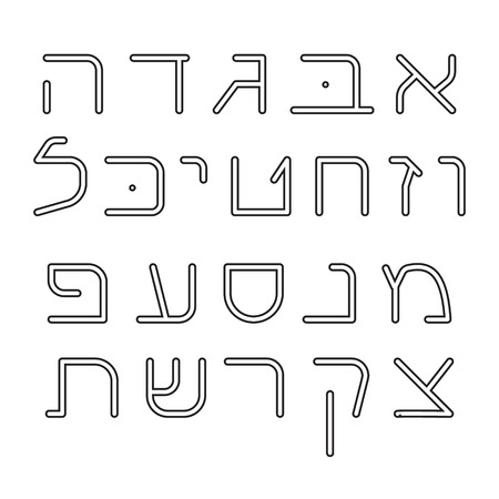 hebrew alphabet: Hebrew alphabet. Hebrew letters. Isolated on white. Vector illustration