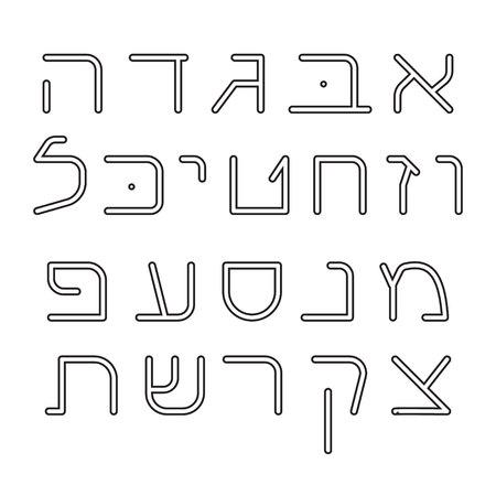 hebrew: Hebrew alphabet. Hebrew letters. Isolated on white. Vector illustration