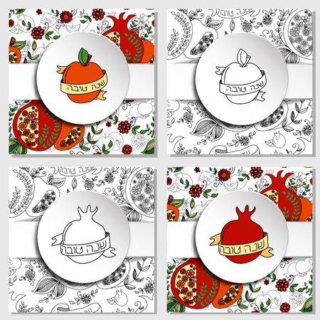 shana: Rosh Hashanah (Jewish New Year) greeting cards set. Hebrew text Happy New Year (Shana Tova). Rosh Hashanah symbols. Vector background Illustration