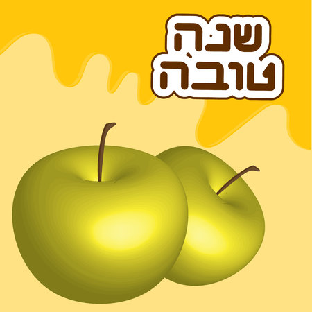 Rosh Hashanah (Jewish New Year) greeting card with apples . Hebrew text Happy New Year (Shana Tova). Vector background