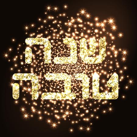 hebrew letters: Rosh Hashanah (Jewish New Year) greeting card. Hebrew text Happy New Year (Shana Tova). Golden background. Vector illustration Illustration