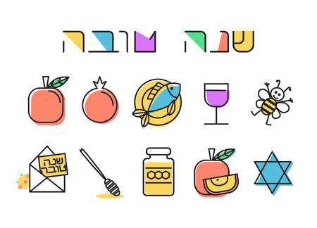 Rosh Hashanah (Jewish New Year) design elements. Icons set. Hebrew text