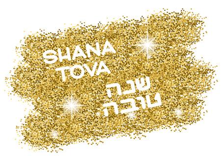 Rosh Hashanah (Jewish New Year) greeting card. Hebrew text Happy New Year (Shana Tova). Golden background. Vector illustration Çizim