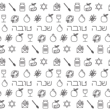 rosh: Rosh Hashanah (Jewish New Year) seamless pattern background. Hebrew text Happy New Year. Rosh Hashanah symbols. Vector illustration Illustration