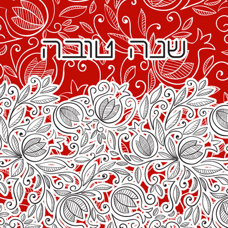 Rosh Hashanah (Jewish New Year) greeting card with pomegranate Rosh Hashanah symbols.. Hebrew text