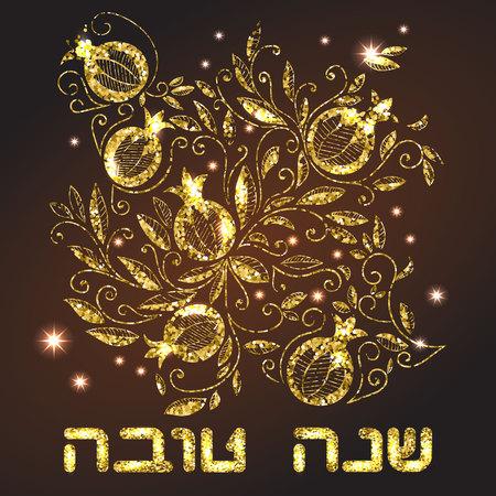 """Rosh Hashanah (Capodanno ebraico) biglietto di auguri con melograno simboli Rosh Hashanah. testo ebraico """"Felice Anno Nuovo"""" (Shana Tova). modello d'oro su sfondo nero. Vector background"""