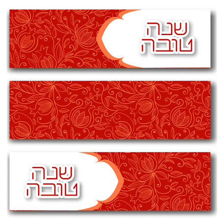 hashanah: Pomegranate banners set for Rosh Hashanah (Jewish new year). Happy New Year in Hebrew. Vector illustration.