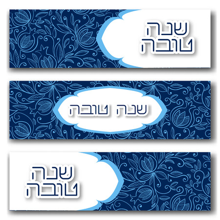 hebrew: Pomegranate banners set for Rosh Hashanah (Jewish new year). Happy New Year in Hebrew. Vector illustration.
