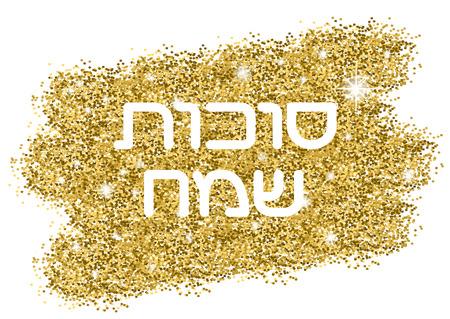 hebrew letters: Sukkot Jewish New Year greeting card. Hebrew text Happy Sukkot . Golden background. Vector illustration Illustration