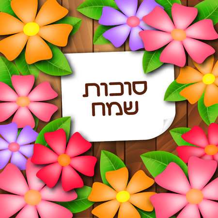 sukkoth festival: Sukkot greeting card with colorful flowers. Happy Sukkot in Hebrew. Vector illustration Illustration