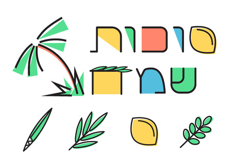 Four species for Jewish Holiday Sukkot palm branch, willow, myrtle leaves and etrog. Hebrew text Happy Sukkot and Happy holiday . Linear icons set. Vector illustration. Isolated on white. Illustration