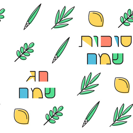 hadas: Sukkot seamless pattern background. Four species for Jewish Holiday Sukkot: palm branch, willow, myrtle leaves and etrog. Hebrew text Happy Sukkot and Happy holiday. Isolated on white.