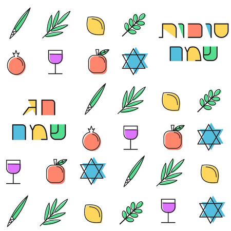 Tarjeta De Felicitación Feliz De Sukkot (día De Fiesta Judío). Marco ...