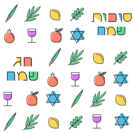 hadas: Sukkot seamless pattern background. Four species for Jewish Holiday Sukkot: palm branch, willow, myrtle leaves and etrog. Hebrew text Happy Sukkot and Happy holiday . Isolated on white.