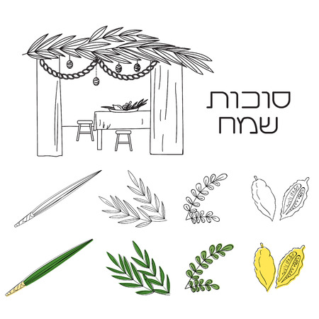 hebrew: Sukkah with table, food and Sukkot symbols. Icons set. Happy Sukkot in Hebrew. Etrog, lulav hadas and arava. Vector illustration