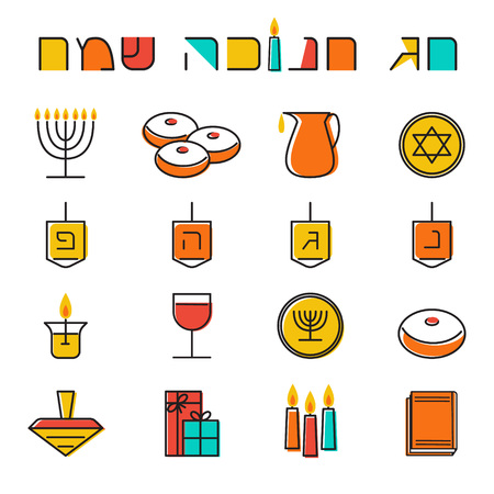 Hanukkah icons set. Jewish Holiday Hanukkah symbol set. Menorah (candlestick), candles, donuts (sufganiyan), gifts, dreidel, coins, oil. Happy Hannukah in Hebrew. Vector illustration