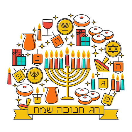 Hanukkah holiday background. Design elements set. Holiday symbols: menorah (candlestick), candles, donuts, gifts, dreidel. Greeting card tamplete design. Happy Hannukah in Hebrew. Vector illustration
