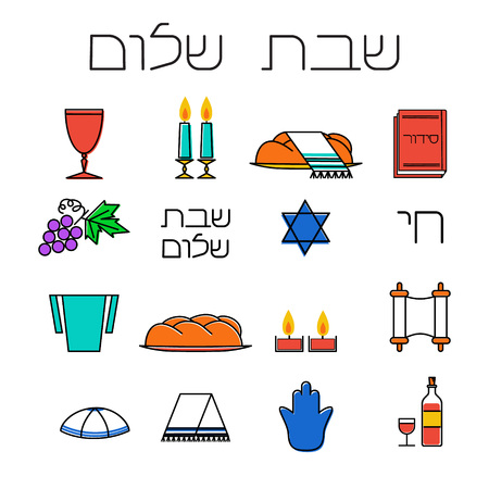 shalom: Shabbat symbols set. Linear icons. Hebrew text Shabbat Shalom. Vector illustration. Isolated on white background