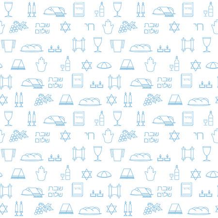shalom: Shabbat symbols seamless pattern. Thin line background. Hebrew text Shabat Shalom . Vector illustration