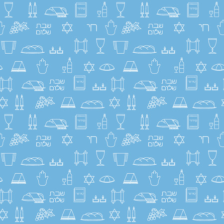shalom: Shabbat symbols seamless pattern. Thin line background. Hebrew text Shabat Shalom. Vector illustration