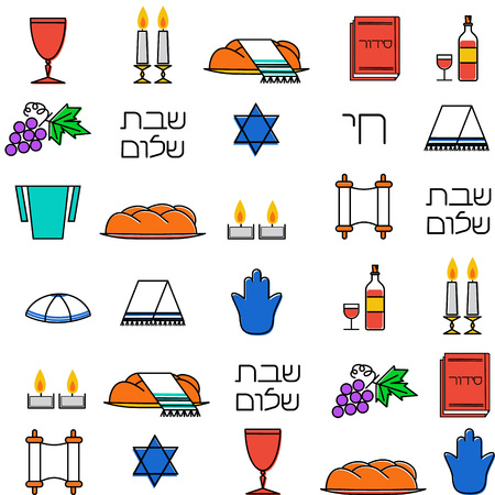 Shabbat symbols seamless pattern. Thin line background. Hebrew text Shabat Shalom . Vector illustration
