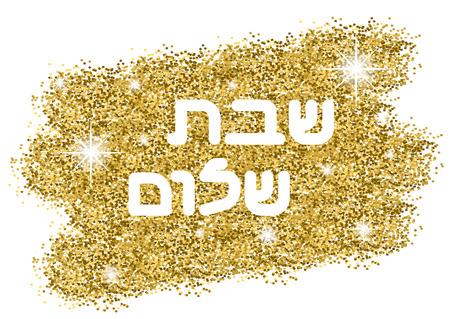 Shabbat shalome in hebrew. White letters on golden background. Vector illustration. Illustration