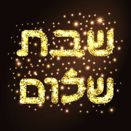 Shabbat shalome in hebrew. Golden letters on black background. Vector illustration. Illusztráció