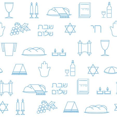 shalom: Shabbat symbols seamless pattern. Thin line background. Hebrew text Shabat Shalom.