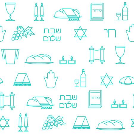 Shabbat symbols seamless pattern. Thin line background. Hebrew text
