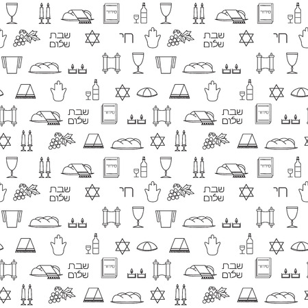 Shabbat symbols seamless pattern. Thin line background. Hebrew text