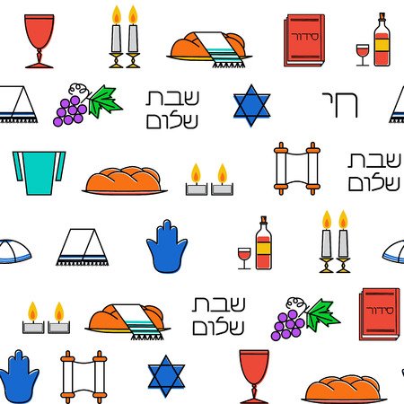 Shabbat symbols seamless pattern. Thin line background. Hebrew text Shabat Shalom . illustration