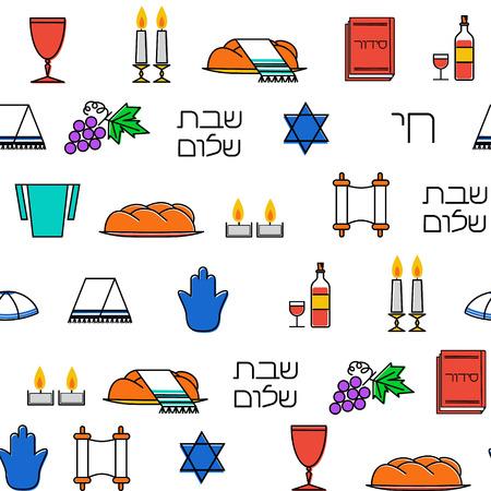shalom: Shabbat symbols seamless pattern. Thin line background. Hebrew text Shabat Shalom . illustration