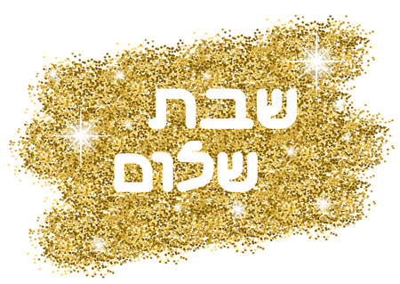 Shabbat shalome in hebrew. White letters on golden background. illustration.