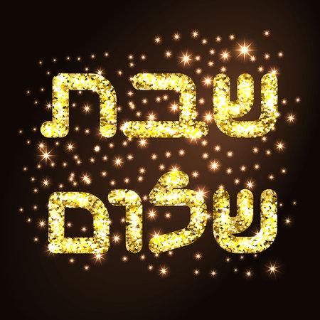 Shabbat shalome in hebrew. Golden letters on black background. illustration.