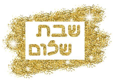 Shabbat shalome in hebrew. Golden background. illustration Illusztráció