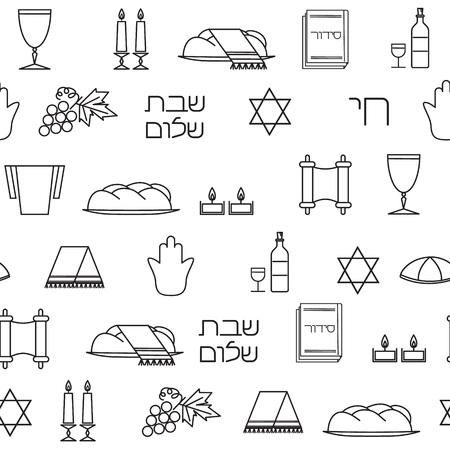 shalom: Shabbat symbols seamless pattern. Thin line background. Hebrew text Shabat Shalom. illustration Illustration