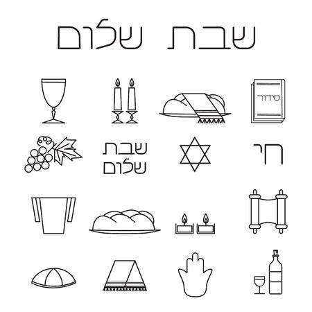 shalom: Shabbat symbols set. Linear icons. Hebrew text Shabbat Shalom . illustration. Isolated on white background