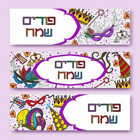 hamantaschen: Purim coloreful banners collection with carnival masks and jester hats, crowns, traditional Hamantaschen cookies. Happy Purim in Hebrew. Vector illustration.
