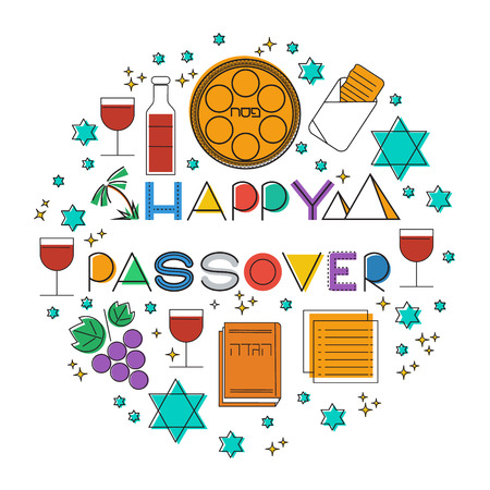 Happy Passover (jewish holiday). Greeting card. Elements set. Vectot linear illustration with Passover holiday symbols.