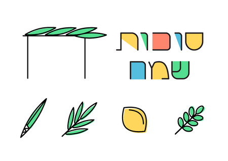 Four species for Jewish Holiday Sukkot: palm branch, willow, myrtle leaves and etrog. Hebrew text Happy Sukkot. Icons set. Vector illustration. Isolated on white.
